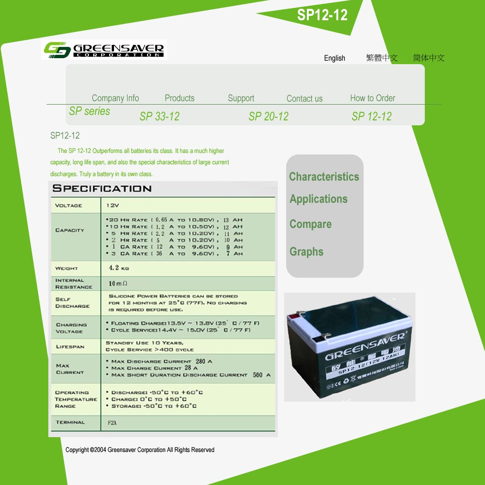 Ev Download Library V Is For Voltage Electric Vehicle Forum Wiring Diagram Ego Battery Comparsion Chart Characteristics Sheet Application