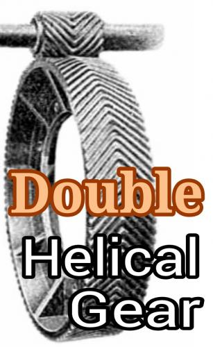 Double Helical Gear.jpg