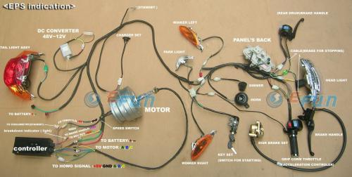efun-1500w2000w wiring diagram_0.jpg & Need A Basic Electric Motorcycle Diagram | V is for Voltage electric ...